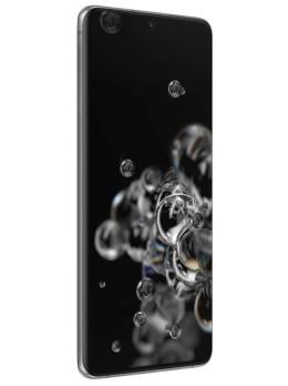 Samsung Galaxy S20 Ultra — ультра флагманский смартфон с мощной камерой и большим дисплеем
