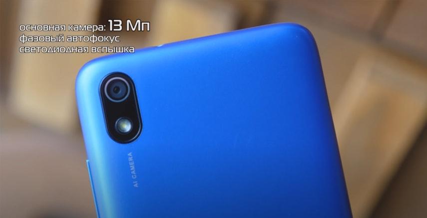 Хорошая камера у Xiaomi Redmi 7A